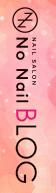 NO NAIL TOKYO ブログ