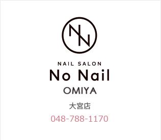No Nail 大宮