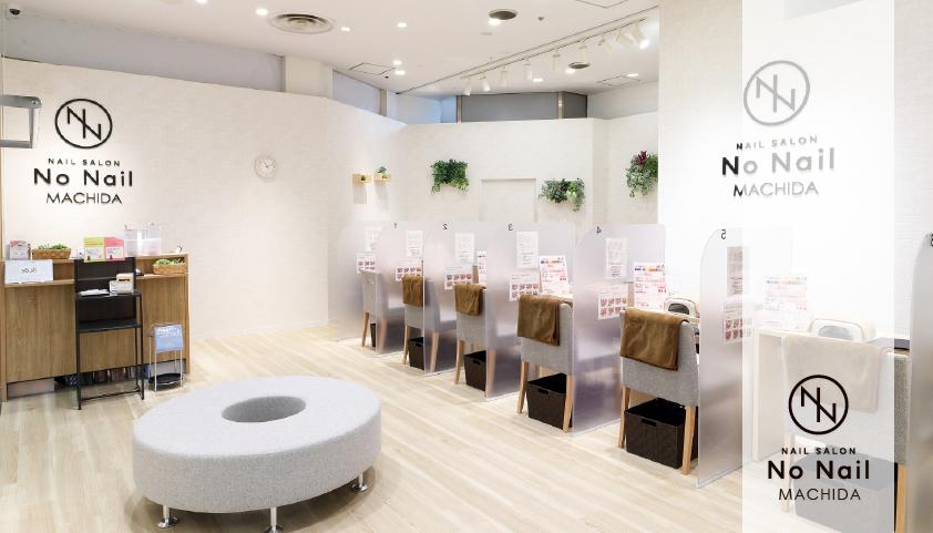 ネイルサロン ノーネイル 新宿店