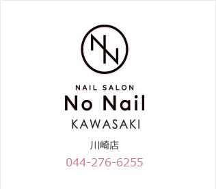 No Nail 川崎