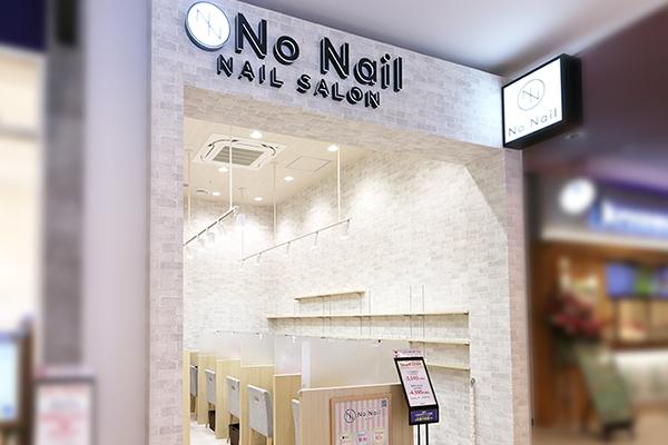 No Nail店舗画像